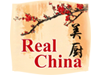 Real China, SE8 5DJ