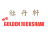 New Golden Rickshaw, CF24 3BP
