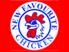 Favourite Chicken, Ribs & Pizza, NW5 2HP